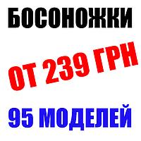 От 239 грн босоножки женские летние 18.05.2018 22:14 - 95 модель - (АКТУАЛЬНО) ✅💚