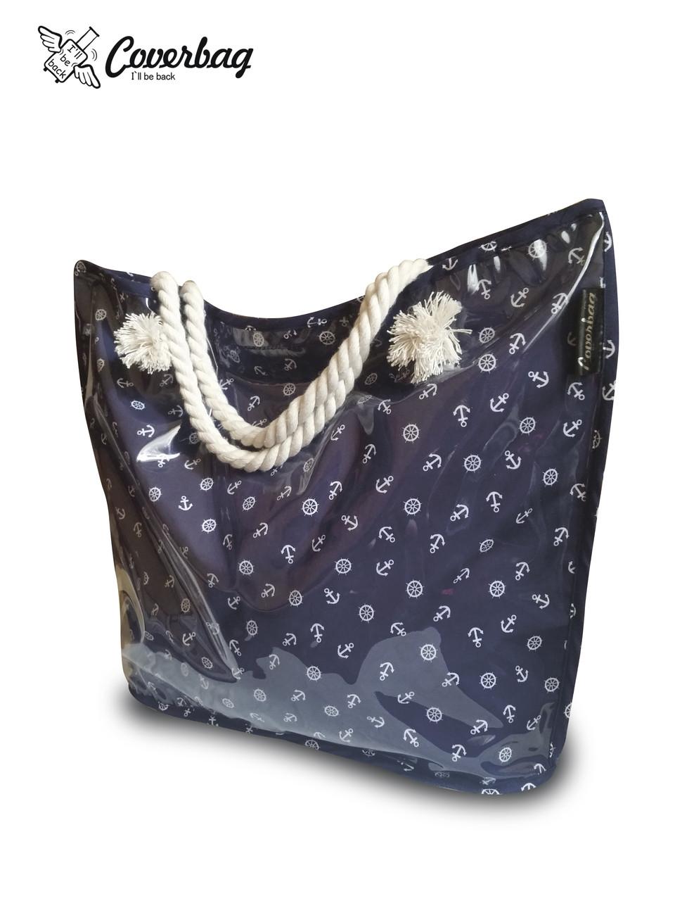 Пляжна сумка Coverbag прозора 02
