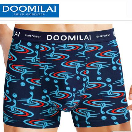Чоловічі боксери стрейчеві з бамбука «DOOMILAI» Арт.D-01129