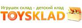 Интернет - магазин игрушек ToysKlad.com.ua