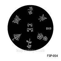 Форма для штампа. FSP-054