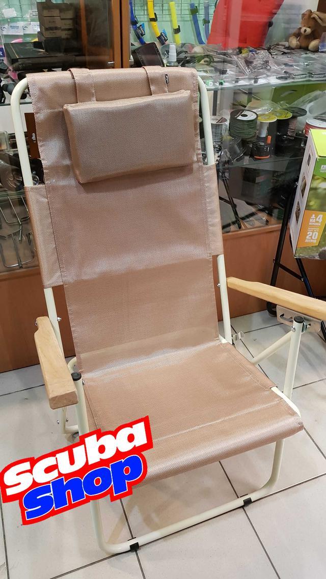 Кресло-шезлонг «Ясень» для рыбалки и туризма (текстилен золотистый)