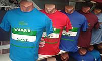 Спортивная мужская футболка Lacoste! Оптом и в розницу!
