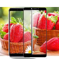 Защитное стекло для Xiaomi Redmi S2 (2 цвета)