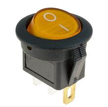 Перемикач клавіатури КП-15 2 контакту, 2 положення з фіксацією без підсвічування 220В. Жовтий