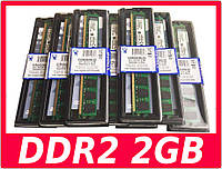Оперативная память Kingston DDR2 2GB AMD 800 MHz AM2/AM2+ ( оперативка модуль памяти ДДР2 2 800MHz )