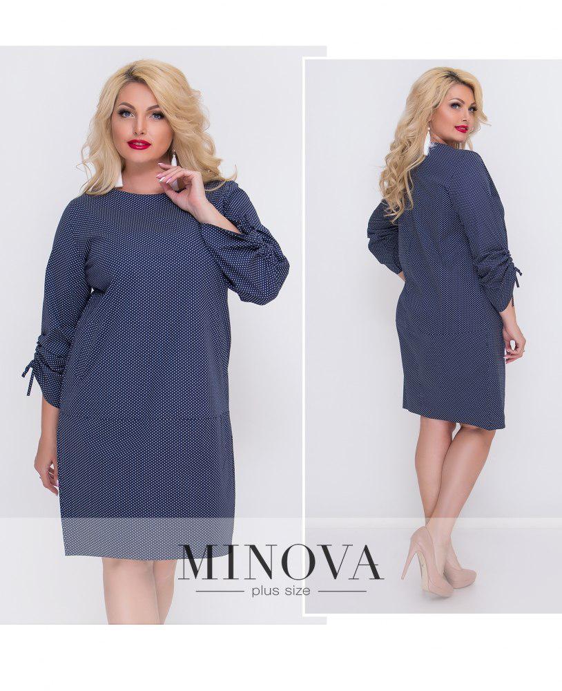 Платье больших размеров 48+  прямого кроя на рукавах сборочка / 2 цвета арт 5156-565