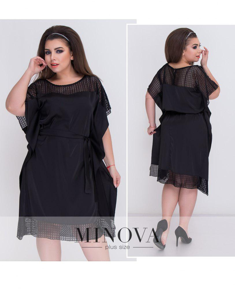 Комбинированное платье больших размеров 48+из шелка и кружева макраме  / 2 цвета арт 5157-565