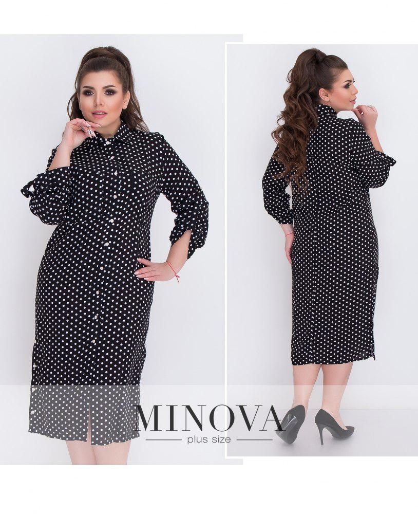 Платье-рубашка больших размеров 54+ в горох / 2 цвета арт 5159-565