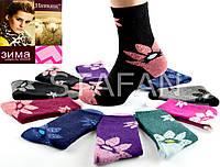 Женские ангоровые носки с махрой внутри Nanhai 930 Z. В упаковке 12 пар, фото 1