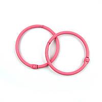 Кольца для альбомов, темно - розовый 40мм 2шт в наборе