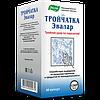 Тройчатка Эвалар - натуральный препарат против паразитов .40 капс.