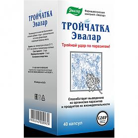 Тройчатка Эвалар - натуральный препарат против паразитов .40 капс., фото 2