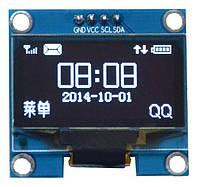 "OLED дисплей 1.3"" I2C (белый) 128х64"
