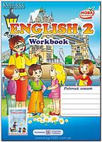 2 клас | Робочий зошит з англійської мови до  Карпюк,  Косован | Підручники і посібники (Тернопіль)