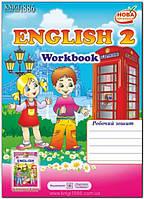2 клас | Робочий зошит з англійської мови до Несвіт Косован  | ПИП