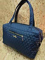 (Лучше-190T) Женские сумка стеганная сумки-мода Стильная/Сумка женская дутики спортивная только оптом