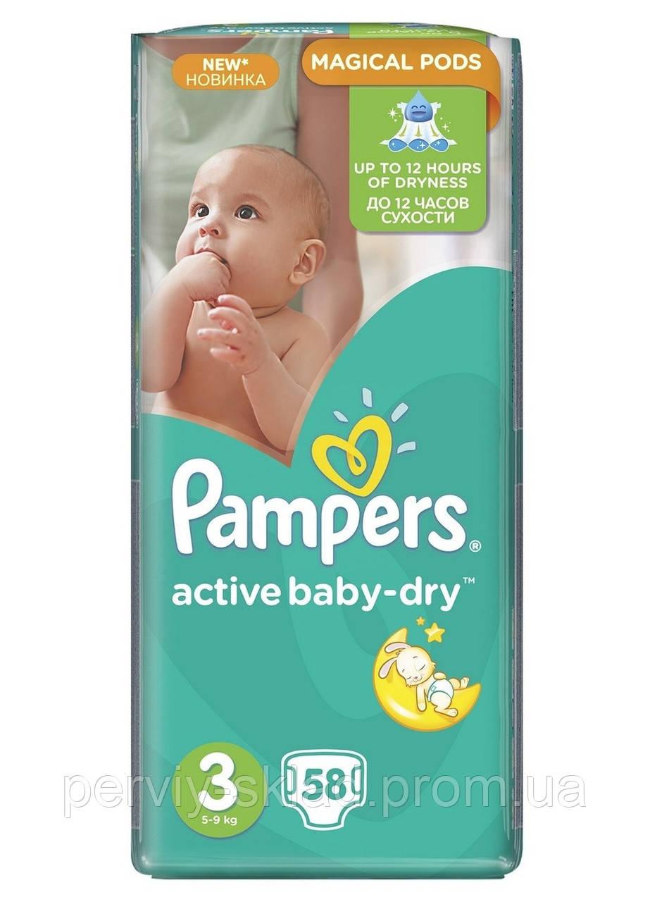 Подгузники Pampers Active Baby размер 3 (58шт)