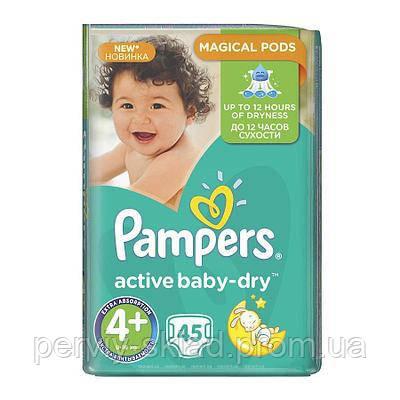 Подгузники Pampers Active Baby размер 4+ (45шт)