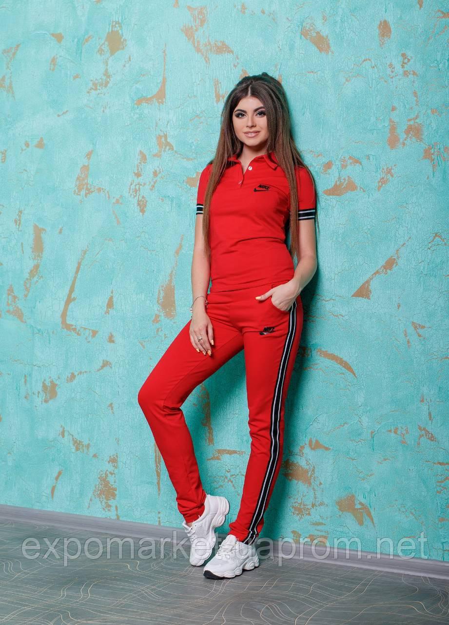 Стильный спортивный женский костюм Найк поло