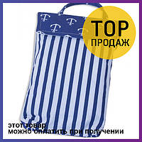 Кармашек для памперсов в детскую сумку Якоря / товары для детей