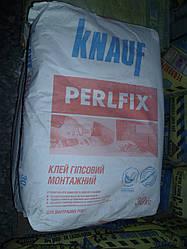 Клей для гіпсокартону Перлфікс 30 кг