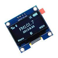 """OLED дисплей 1.3"""" I2C (синий) 128х64"""