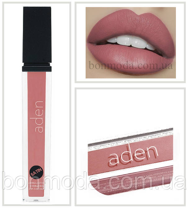 Aden сатиновая помада суперстойкая Aden Satin Liquid Lipstick 4 № 04