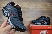 Мужские кроссовки Nike TN Plus серые с черным ТОП реплика Качество ААА+, фото 1