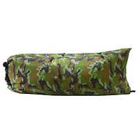 Ламзак надувной диван Lamzac (надувной гамак, шезлонг, мешок) Камуфляжный