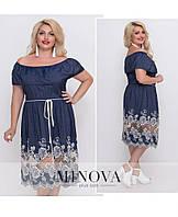 Романтичное платье с открытыми плечами и воланами ТМ Minova р. 50-52,54-56
