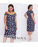 Летнее женское платье яркий принт с короткими рукавами ТМ Minova р. 52,54,56,58, фото 2