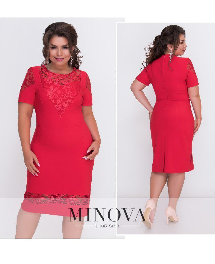 aad5520fdb5a2f0 Эффектное платье-футляр с короткими рукавами и фигурными кружевными  вставками ТМ Minova р. 48