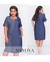 Джинсовое платье свободного кроя ТМ Minova р. 52,54,56,58,60,62