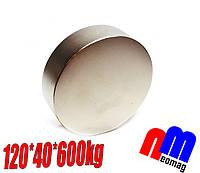 САМЫЙ мощный в Украине неодимовий магнит 120*40, 600кг, N42