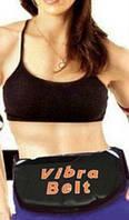Пояс  массажер Vibra belt для похудения
