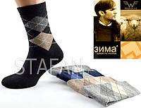 Мужские ангоровые носки с махрой внутри Nanhai 326 Z. В упаковке 12 пар, фото 1