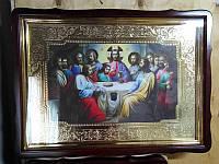 Тайная вечеря - Святые Православные Иконы