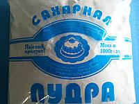 Сахарная пудра фасованная 1кг., фото 1