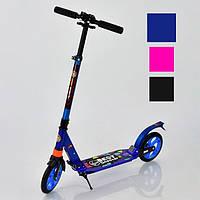 Самокат детский с амортизаторами Best Scooter 692