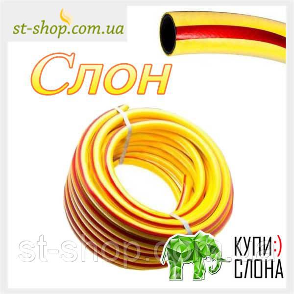 """Шланг поливочный """"Слон"""" 3/4 Украина 30 метров"""
