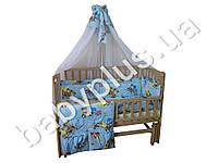 Комплект в детскую кроватку 6 предметов ткань поликоттон, Малютка Мишки с сердечком (балдахин, мягкие бортики, карман, подушка,