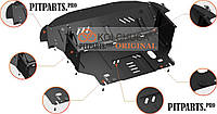Защита картера двигателя, КПП, радиатора Audi A8 2002-2010 V-3,2-4,2i Кольчуга 1.0123.00