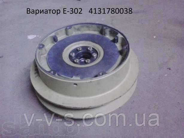 Вариатор ходовой 4140755011 на косилку Е-281, Е-302, Е-303