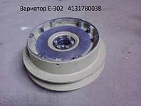 Вариатор ходовой 4140755011 на косилку Е-281, Е-302, Е-303, фото 1