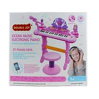 Детский синтезатор с микрофоном и стулом (888-20)