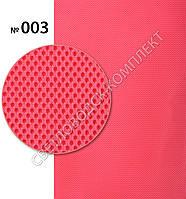 Сетка кросовочная №003, Турция, ширина 160 см, цвет розовый, фото 1