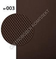 Сетка кросовочная №003, Турция, ширина 160 см, цвет коричневый, фото 1