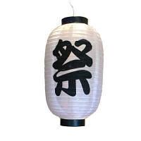 Японский фонарик «Мацури»