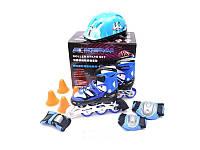 Ролики детские со шлемом и защитой Kepai F1-K9 (S, M и L) синие
